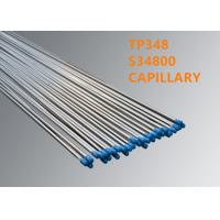 China Optical Fiber Accessories Special Alloys Capillary TP348 / S34800 Welded Or Seamless Capillary on sale