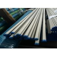 High Strength Stainless Steel Welded Tubes , Industry Spiral Welded Steel Pipe Manufactures