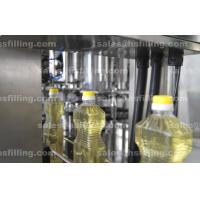 China Salad Butter Olive Oil Bottle Capping Machine For Plastic / Glass Bottle on sale