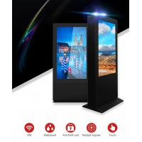 65 Inch Outdoor LCD Digital Signage Advertising Display For Bus Stop Advertising Manufactures