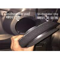 Round Soundproofing Material Black trumpet Horn Ring 6.5'' Car Turning Acoustic Manufactures