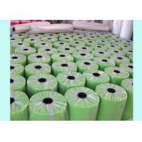 Waterproof Printed Laminated Non Woven Fabric for Household Non Woven Products Manufactures