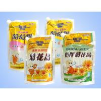 Plastic Snack / Food Packaging Bags With Hang Hole , Stand Up Pouches For Food Manufactures