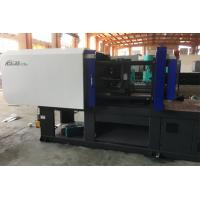 High Reliability Pet Preform Making Machines For Manufacturing Plastic Products Manufactures