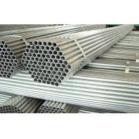 Longitudinal Hot Dipped Galvanized Steel Pipe EN10025 S235JR Q235 SS400 Manufactures
