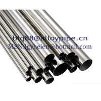 Seamless steel pipe ASTM A312 ,ASTM A790 Manufactures