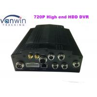4 Channels High Definition  Bus Camera Record System For Vechile Fleeting Management Manufactures