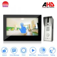 China Morningtech AHD Touch Screen Video Door Phone with record Max support32G Can be watch movies by indoor monitor on sale