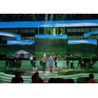 Super Slim rgb P3.91 Rental LED Display Video Wall / Led Video Screen for Events Manufactures