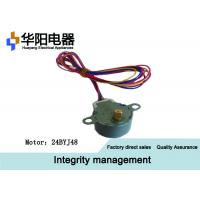 12VDC Small 4 Phase Stepper Motor , 24BYJ48 High Speed Brushless DC Motor Manufactures