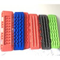 Black Blue Red Plastic PP material Sand ladder recover sand plate 6.5 thickness capacity 10T Manufactures