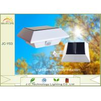 China High Power Wall Mounted IP44 Solar Motion Security Light With 3.7V 750mah Battery on sale