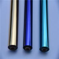 25 Mic hot stamping foil for tshirt printing use Manufactures