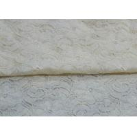 White Elastic Lace 80% Nylon 20% Spandex Fabric Beautiful Elegant CY-LW0783 Manufactures
