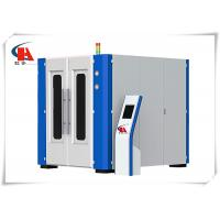 China 2L Fully Automatic PET Blowing Machine Manufacturers For Cosmetic Bottles 6000BPH on sale