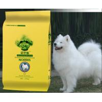 Gravure Printing Dog Food Pet Food Standing Side Gusseted Bags , 2.5 Kg Volume Manufactures