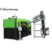 Water Bottle Blow Moulding Machine 12000 Bph Full Automatic Rotary Type Manufactures