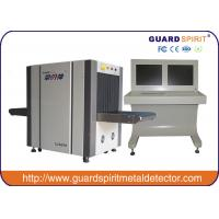 China Security Airport Baggage Scanner , X Ray Luggage Machine With Middle Tunnel 65*50cm wholesale