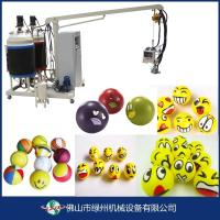 Quality 21 meteres Conveyor type Pu toys foaming production line with low pressure injection machine for sale