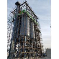 Construction Site Dry Mortar Plant / Dry Mix Mortar Manufacturing Plant With Sand Dryer Manufactures