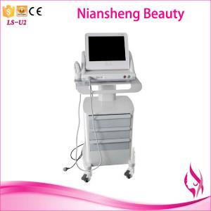 Niansheng New technology powerful non-invasive hifu facial care machine Manufactures