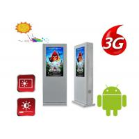 Anti Glare glass Outdoor LCD Advertising Display 42 Inch Touch Screen Monitor Manufactures