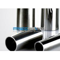 Buy cheap Stainless Steel Cold Drawn Tube TP316 , ASTM A269 / SA269 Standard Bright from wholesalers