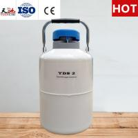 TIANCHI Liquid Nitrogen Container 2L Chemical Storage Tank With Cover Manufactures