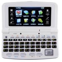 New Deteer Russian-English-Chinese Color screen electronic dictionary Manufactures