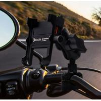 360 Degree Rotation Aluminium Alloy Motorcycle Cell Phone Holder With QC 3.0 Usb fast charger Manufactures