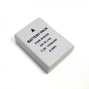 LG 7.2V 1230mAh Custom Lithium Battery Packs Manufactures
