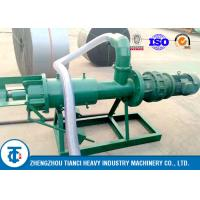Carbon Steel 9 - 10T/H Capacity Dewatering Machine for Fertilizer Making Manufactures