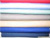China cotton/nylon flame retardant fabric for workwear on sale