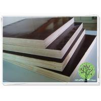 low price film faced plywood Manufactures