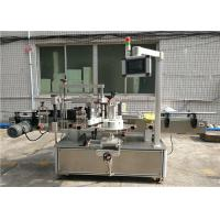 CE Automatic Sticker Labeling Machine / Pressure Sensitive Labeling Machine for bottles Manufactures