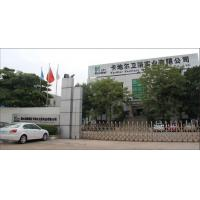 Foshan Shunde Kardier Sanitary Ware Industry Co., Ltd