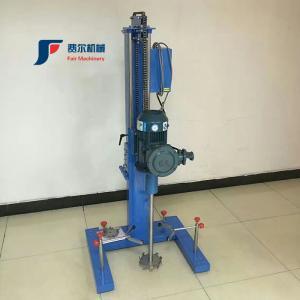 Industrial High Speed Dispersion Machine / Emulsifying Dispersion Machine Manufactures