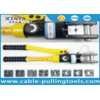 Hydraulic Cable Lug Crimping Tool For Crimping Terminal up to 120mm2 YQK-120 Manufactures
