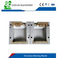 Oil Bottle Extrusion Blow Molding Standard Interchangeable Long Using Life Manufactures
