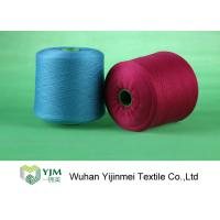 Muti Color Dyed Polyester Yarn Z Twist With Plastic / Paper Core Manufactures