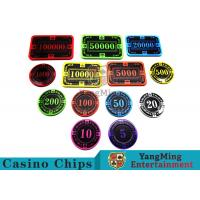 12g Bright Color Crystal Acrylic Poker Chips High Wear Resistance Manufactures