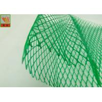 China HDPE Diamond Hole Extruded Plastic Netting , Green Protective Plastic Mesh Sleeve on sale