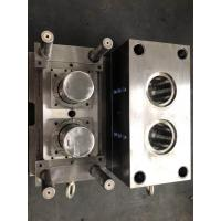 Quality High Precision Servo Injection Moulding Machine / Two Cavities Can Making for sale