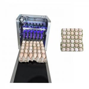 Buy cheap Egg Inkjet Batch Coding Machine,  High Efficient Batch Code Printing Machine from wholesalers