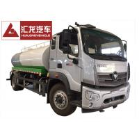 China 4x2 Driving Type Bowser Water Tanker Lorry Multipurpose With YUCHAI Engine on sale
