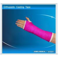 China medical consumable products synthetic orthopedic casting tape external fixator fracture bandage wholesale
