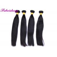26 Inch Real Virgin Human Hair Extensions Full Ends No Tangle / No Shedding Manufactures