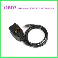 2013 New Release VAG 12.10.3 vag 12.1 vag 12.10 Car Diagnostic USB Cables Manufactures
