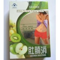 Abdomen Smooth Capsule Manufactures