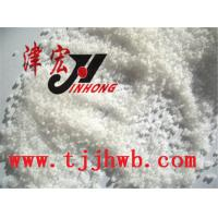 Buy cheap caustic soda pearls 99% from wholesalers